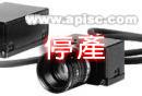 Toshiba Teli CS8420i